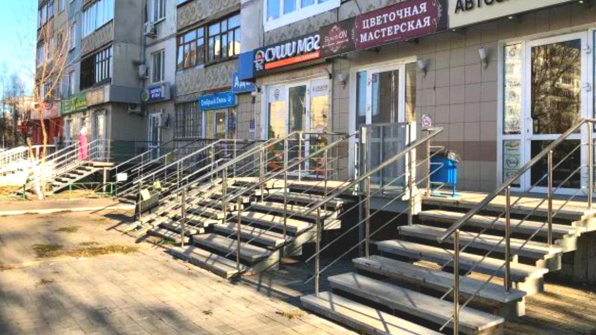 Вложение денег в коммерческую недвижимость в Уфе Сипайлово