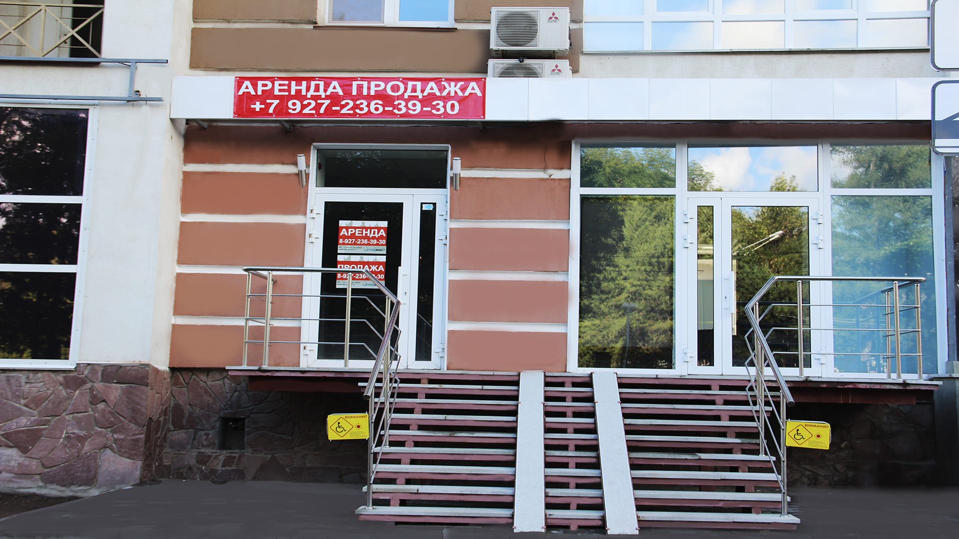 Коммерческая недвижимость с арендаторами в Уфе
