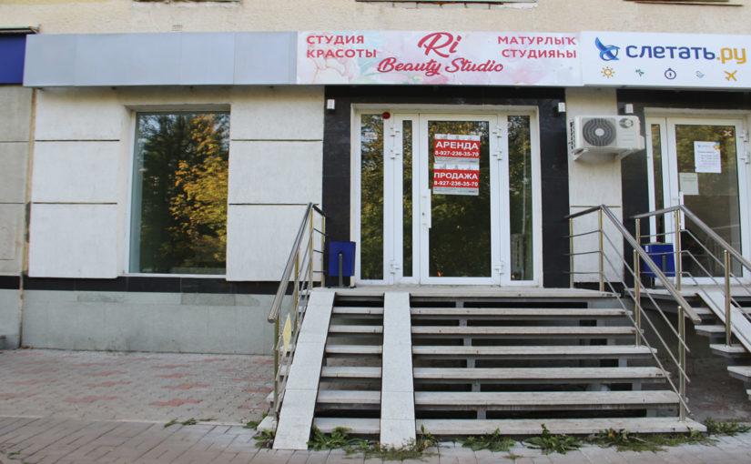 коммерческая недвижимость ул. Проспект Октября