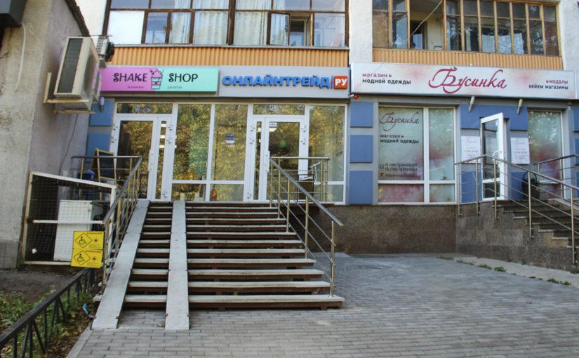 коммерческая недвижимость ул. Проспект Октября 27
